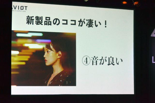 """""""Japan Tuned""""と呼ぶ日本人のためのサウンドチューニングを引き続き実施し、音質もしっかりと担保"""
