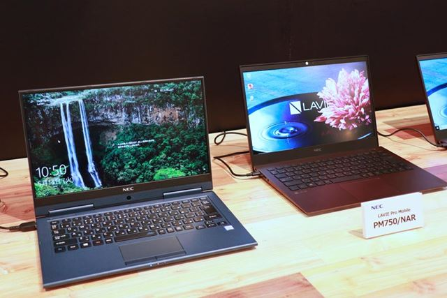 LAVIE Hybrid ZERO(左)とLAVIE Pro Mobile(右)