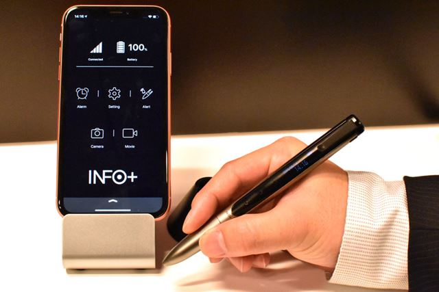 スマートボールペン「インフォ」(INF10)