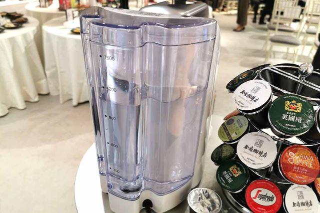 給水タンクの容量は1.5L。1度の給水で10杯ほど抽出することができます