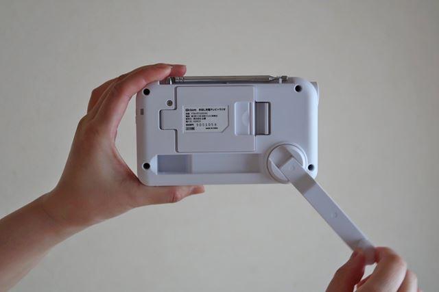 裏面のハンドルを引き起こすと、手回し充電できる