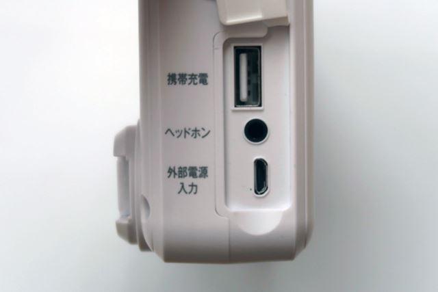 前面のシリコン製カバーを外すと、スマートフォンなどを充電できるUSB A端子が現れる