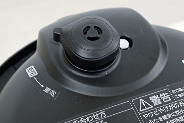 「排気」を選んだまま圧力調理をしてしまうと、加圧されず、ただ加熱されるだけとなってしまいます