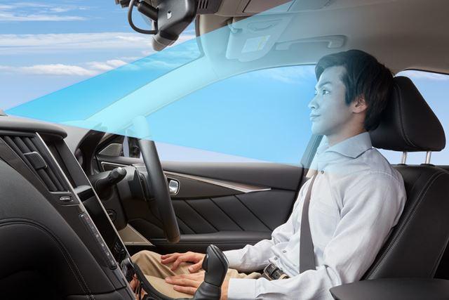 日産「プロパイロット2.0」が2019年秋の「スカイライン」から導入されることが発表された