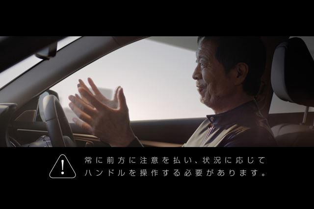 """日産「プロパイロット2.0」で""""手放し運転""""が可能に!果たして安全なのか"""