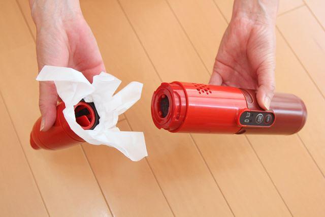 フィルターの清掃が面倒なら、ティッシュを1枚はさんで使用するという技が使えます