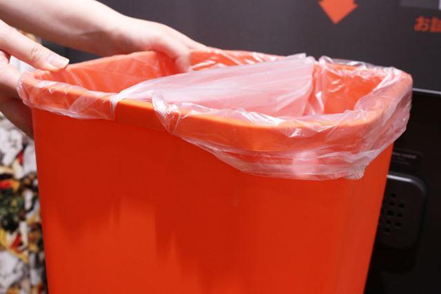 サイドの切れ込みは、2枚のゴミ袋をセットする際に使用