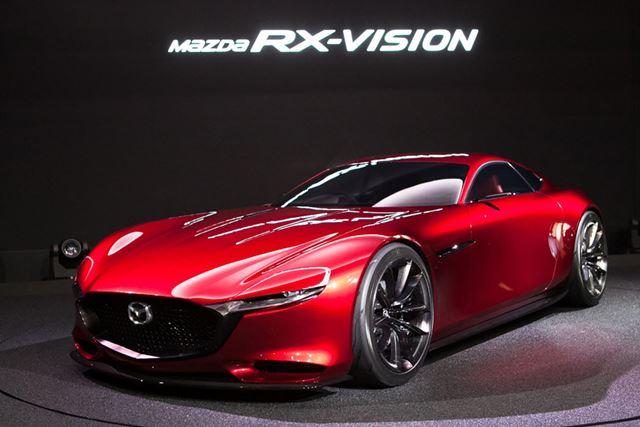 東京モーターショー2015で披露された「マツダ RXビジョン」