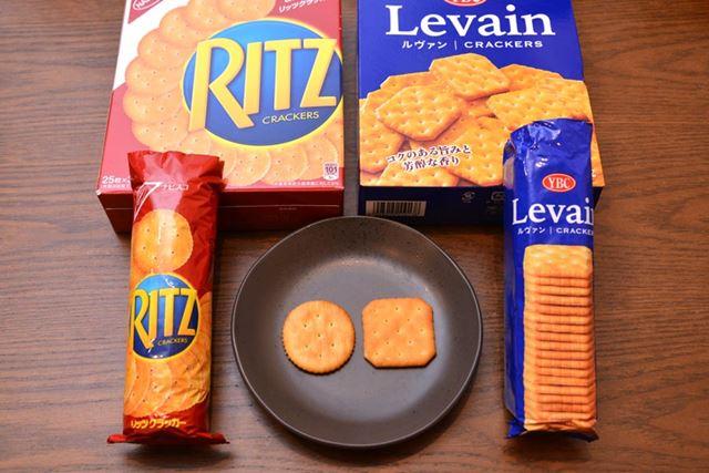 「リッツ」は円形、「ルヴァン」は八角形