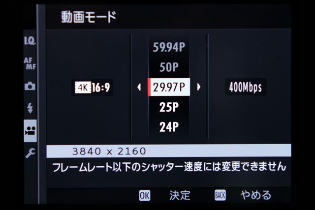 ビットレート400Mbpsでの4K/30p記録が可能