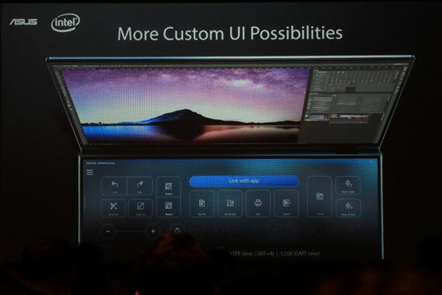 ScreenPad Plusはカスタマイズが可能。ツールが多い動画編集ソフトや音楽再生ソフトなどでは便利そうだ