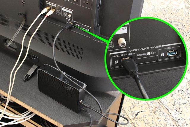 下準備としては、REGZA背面にある「タイムシフトマシン録画」用のUSBポートにUSB-HDDを接続します