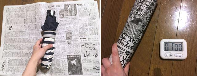軽く水気を切って折りたたんで新聞紙に包み、同じく1分放置してみます