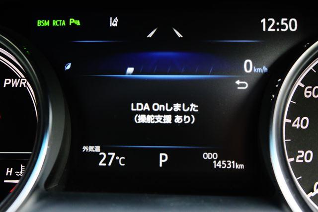 LDA(レーンディパーチャーアラート)をオンにするとメーター中央に表示される