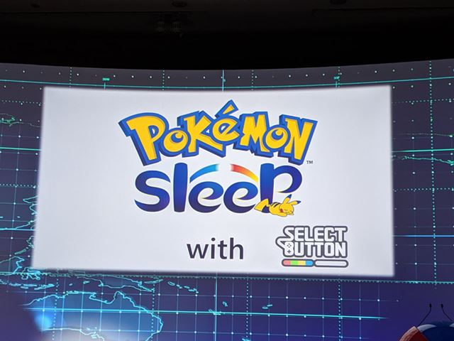 これまでにない試みの「Pokémon Sleep」