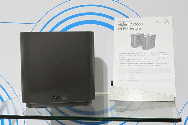 AiMesh AX6600