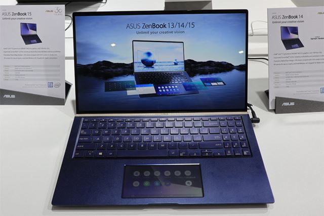 ScreenPad 2.0を搭載するZenBook 15