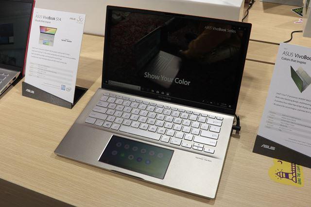 比較的手ごろな価格のスタンダードモデルのVivo BookにもScreenPad 2.0を搭載