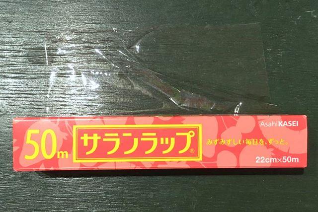 材質:ポリ塩化ビニリデン耐熱温度:140℃、耐冷温度:−60℃