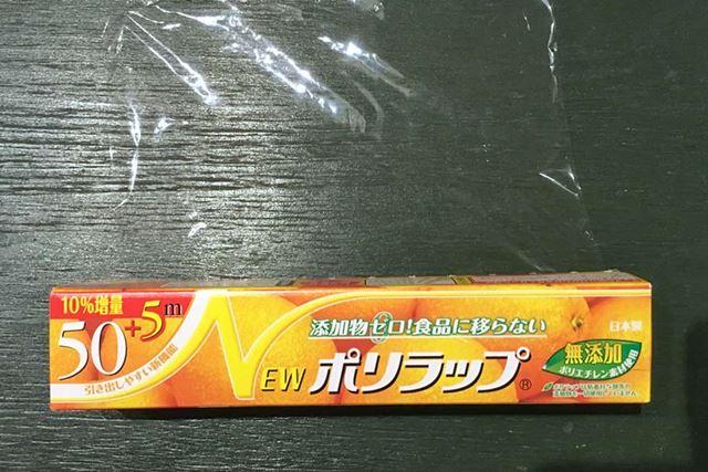 材質:ポリエチレン耐熱温度:110℃、耐冷温度:-70℃