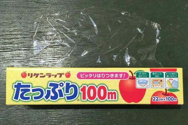 材質:塩化ビニル樹脂耐熱温度:130℃、耐冷温度:-60℃