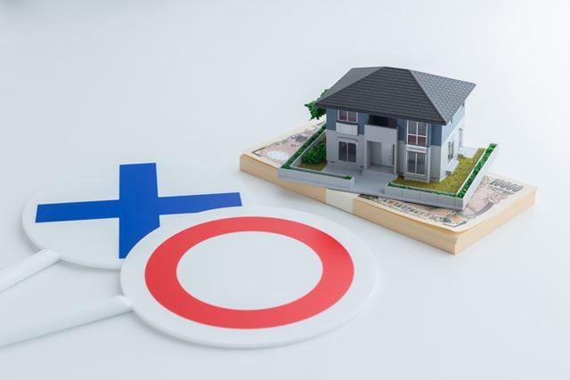 団信は、いざというときのために住宅ローンとセットで入る生命保険
