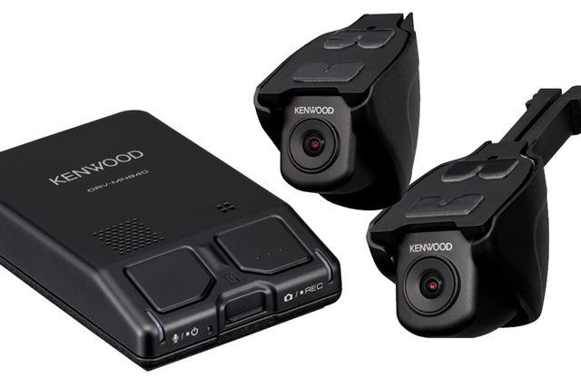ケンウッド ナビ連動型 前後撮影対応 2カメラドライブレコーダー「DRV-MN940」