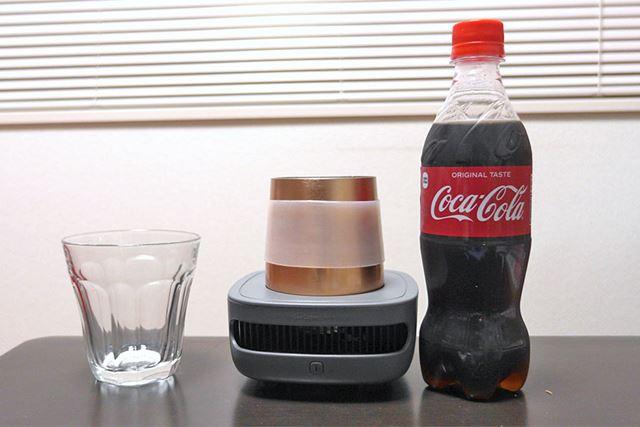 それじゃさっそく、冷蔵庫から出したばかりのコーラで試してみましょう