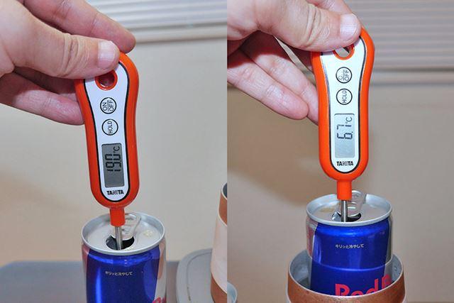缶、19.0℃。カップクーラー、6.7℃