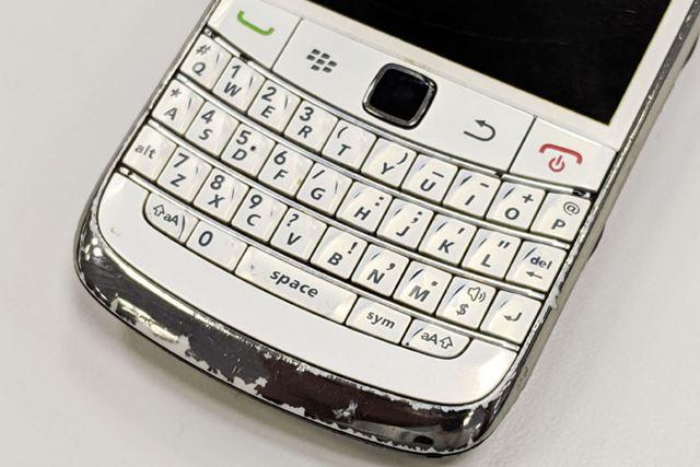 「BlackBerry」の主要サービスが終了する