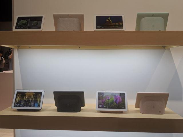 「Google Nest Hub」のカラーは、チョーク、アクア、チャコール、サンドの4種類