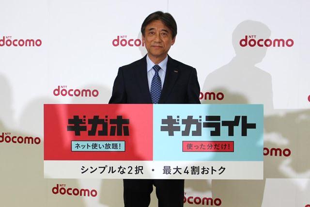 NTTドコモとKDDIが発表した新料金プランが6月1日から受け付け開始となった