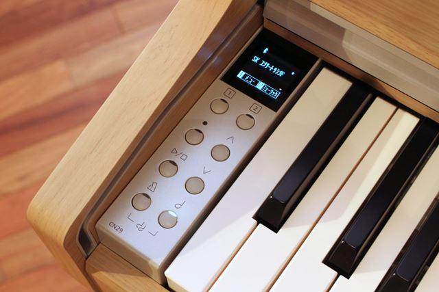 有機ELディスプレイに加え、ボタンの表記がアイコンになったことで誰でも感覚的にわかりやすくなった