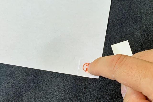 半透明シートの上から3〜5秒ほどぐりぐりと強めに押して、シートをゆっくりはがします