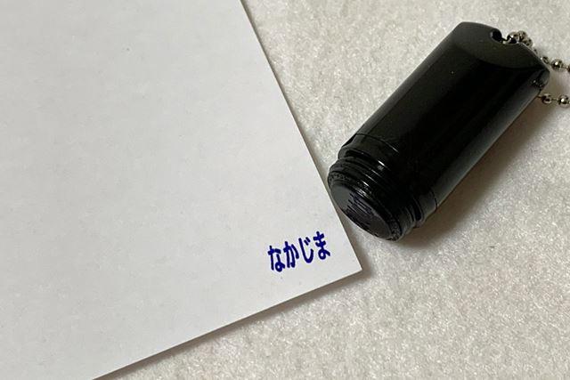 今回は枠なしのひらがなで作成。紙に押しても非常にきれいな印影です