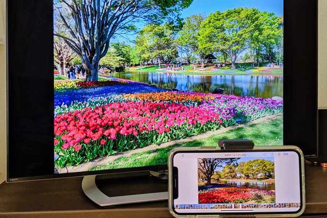 写真、動画、ゲームなどは、iPhone/iPadの画面よりもテレビに映すほうが楽しみが拡がる