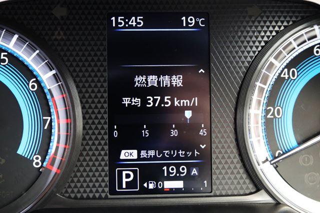 行きの郊外路の燃費は「27.1km/L」、帰りの郊外路の燃費は「37.5km/L」を記録した