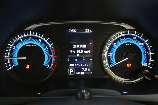 帰りの市街地の燃費は、行きと同じ「19.0km/L」を記録した