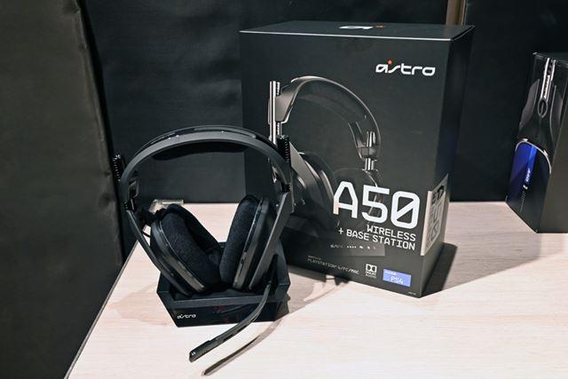 ワイヤレスゲーミングヘッドセット「ASTRO A50 Wireless ゲーミングヘッドセット + BASE STATION」