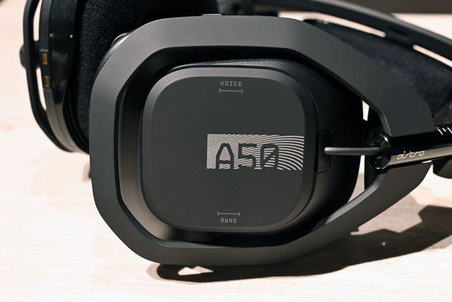 MixAmpの各種機能は、ヘッドセット側に設けられたボタンでコントロール可能となっている