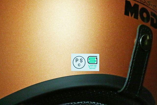 乗車用ヘルメットであるかは、SGマークやPSCマークが付いているかで判断します