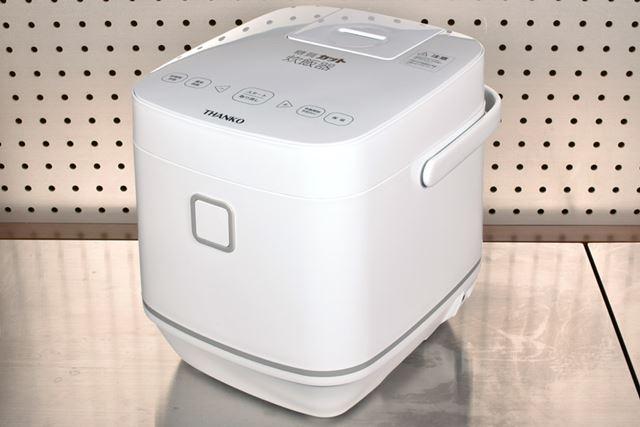 フラットなデザインで炊飯器っぽさが薄い「糖質カット炊飯器 匠」(サンコー)