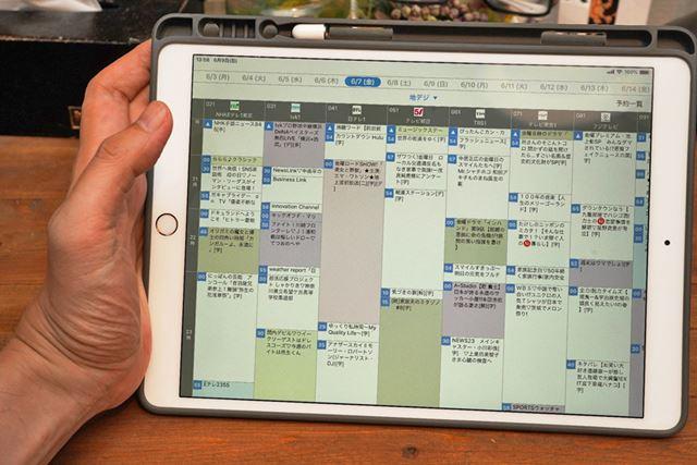 iPadでは広々とした番組表の表示が可能