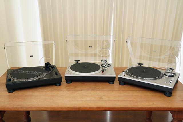 「SL-1200MK7」(写真左)と「SL-1500C」(写真中央)、「SL-1200GR」(写真右)の3台で比較試聴を実施