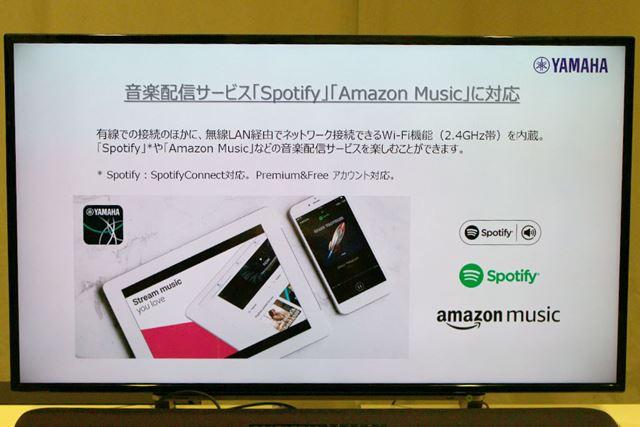 「Spotify Connect」に関しては、「Premium」のほか「Free」のアカウントにも対応する