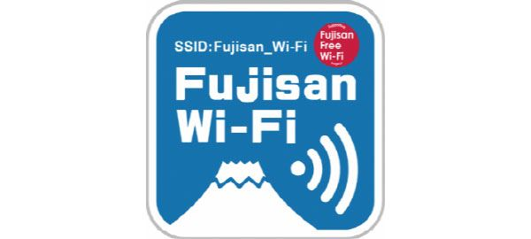 Mt. Fuji Wi-Fi is not only open to au users but also to domestic and overseas climbers.