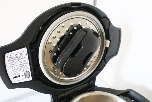 無水カレーは鍋の中をかき混ぜる必要があるので、まぜ技ユニットをセットしておきます