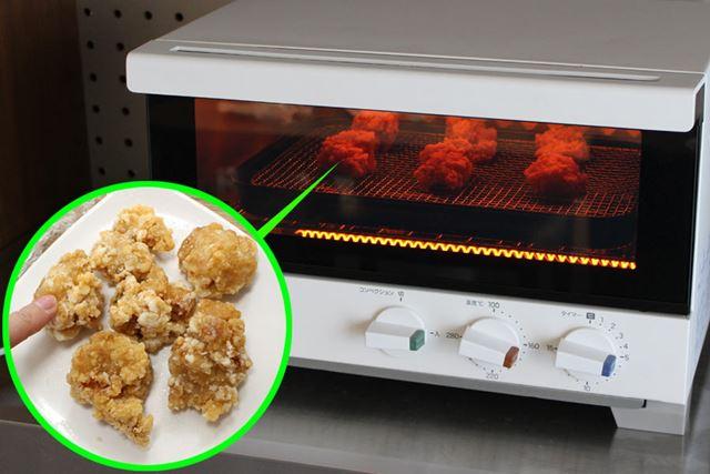 冷凍保存しておいた唐揚げをIN。温めなおしは170℃でじっくり7分タイマーをセット