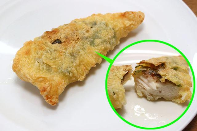 白身魚のフライは、外側の衣にパリッと焼き色が付きました。中の白身もふっくらしていておいしい!