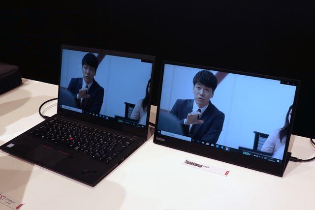 ThinkPad X1 Carbonと組み合わせたThinkVision M14。輝度は最大345カンデラ毎平方メートル、応答速度は6ms
